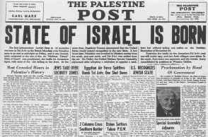 palestinepost_israel_is_born